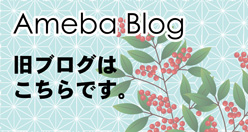 旧Blog