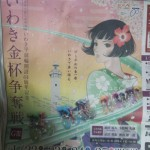 朝日新聞広告20150101