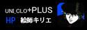 【UNISEX_CLONE+PLUS】 野森キリエ様