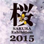 桜Exhibition2015